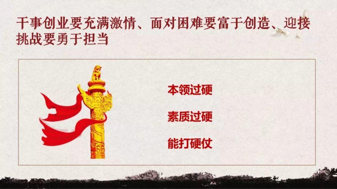 """迎七一系列活动(二)之""""庆祝建党98周年主题生活会"""""""