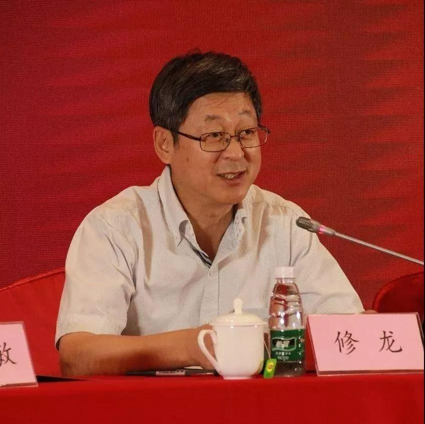 LDG动态 I 中国建筑学会建筑改造和城市更新专业委员会在京成立
