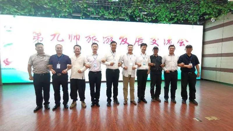 LDG动态︱上海经纬受邀参加新疆建设兵团第九师首届旅游发展交流会