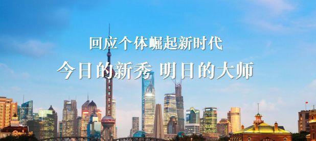 LDG动态︱2019上海优秀青年工程勘察设计师评选