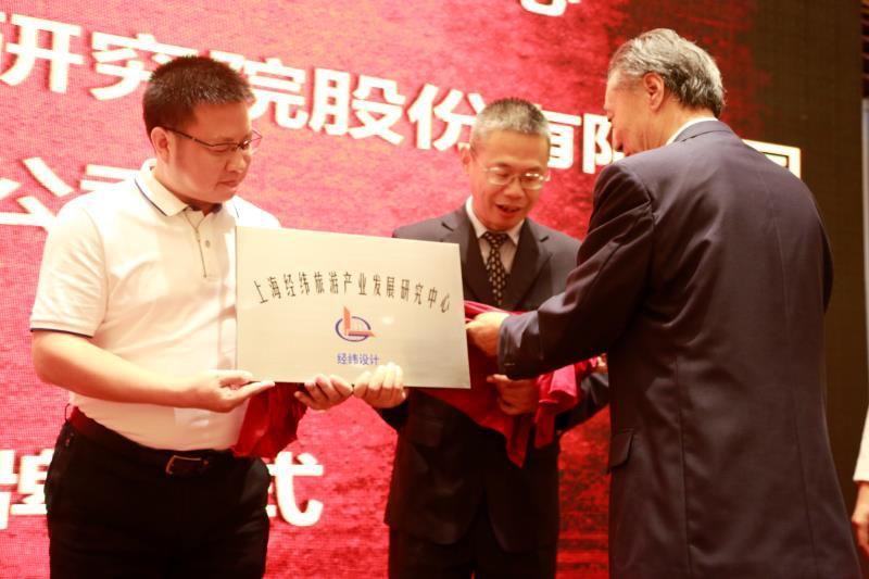 LDG简介︱上海经纬建筑规划设计研究院股份有限公司