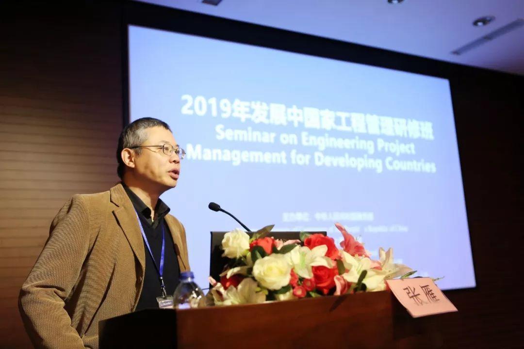 LDG动态︱2019年发展中国家工程管理研修班
