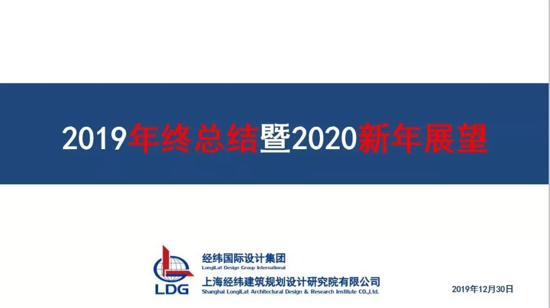 LDG动态︱奋斗·责任·奉献