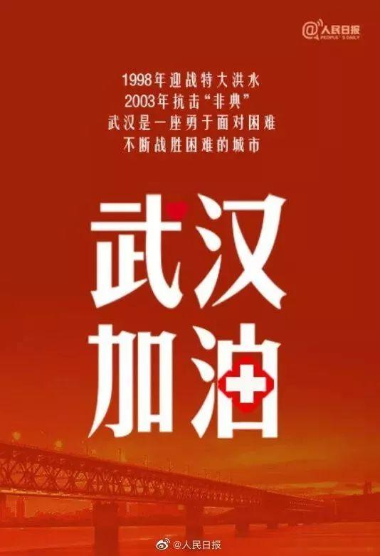 LDG鼠年︱上海经纬全体同仁恭祝大家新年快乐