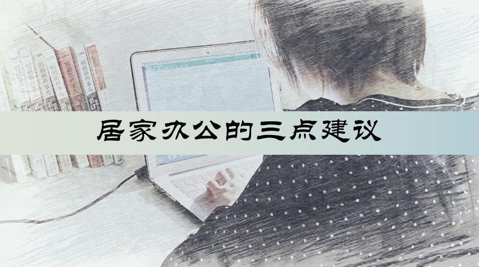 LDG新春告示(七)︱严防死守,打好防疫攻坚战