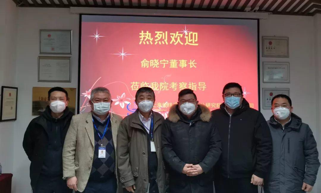 LDG动态︱上海经纬复工的第一天