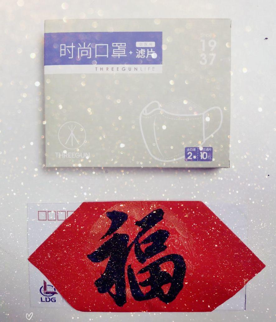"LDG动态︱""善筑""你我 ,共抗疫情(三)"