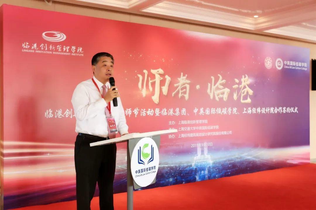 LDG动态︱上海经纬与上海临港集团签订战略合作协议