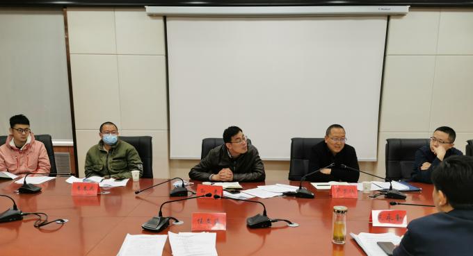 "LDG喜报丨上海经纬成功中标甘肃省陇南市""十四五""规划编制"