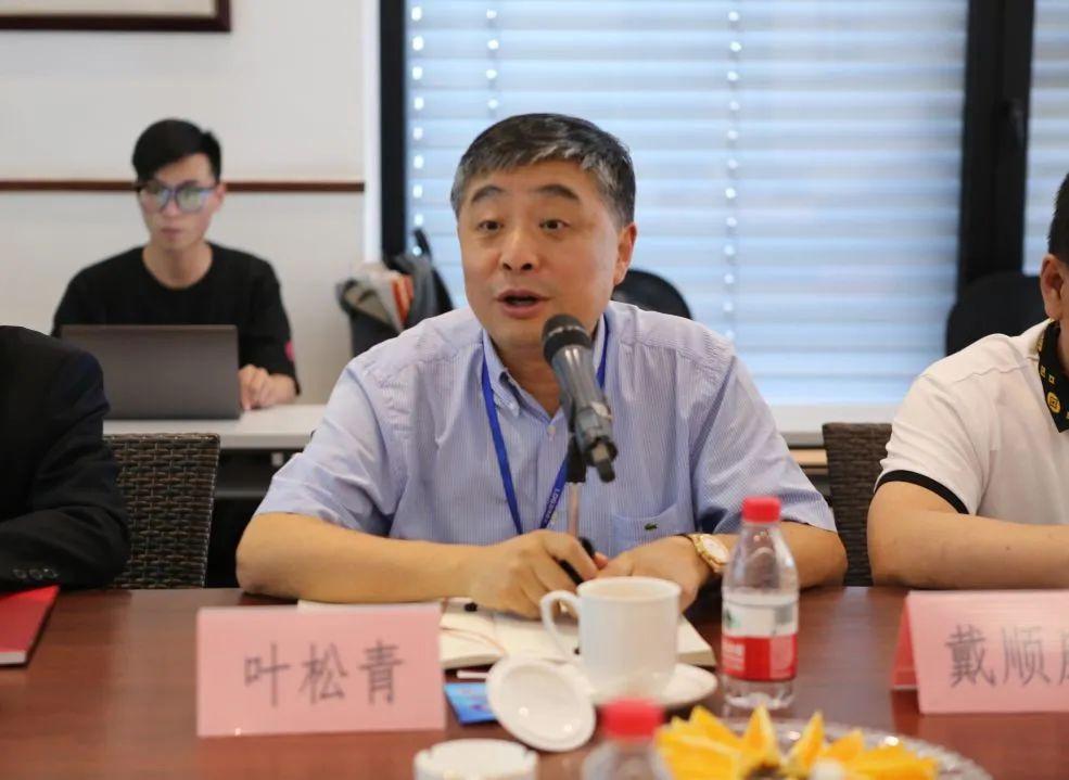 LDG动态︱民营设计企业软件正版化研讨会成功召开