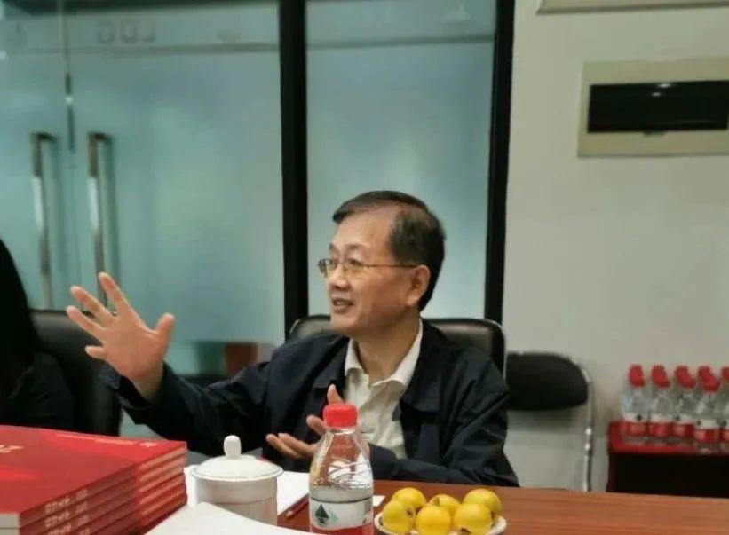 "LDG动态︱甘肃陇南市""十四五""国民经济与社会规划纲要编制研讨会"