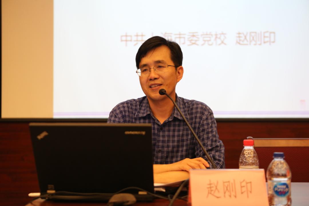 LDG动态︱新中国 70 年的奋斗历程与基本经验