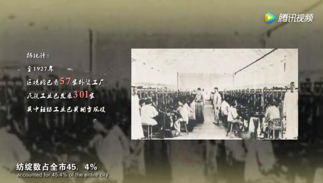 LDG动态︱跟着总书记的足迹show滨江(一)
