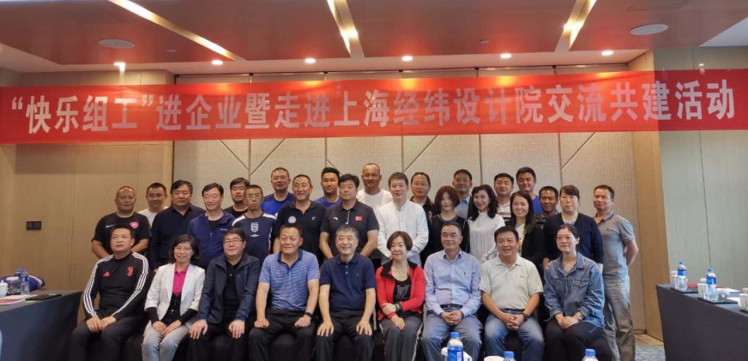 LDG动态︱上海经纬在青海西宁的回访及共建交流活动
