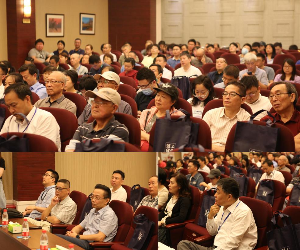 LDG讲座︱《全国两会精神与经济形势研判》专题讲座