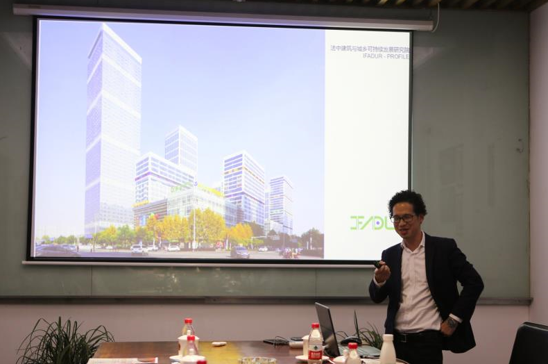LDG动态︱中法国际建筑规划交流进行时