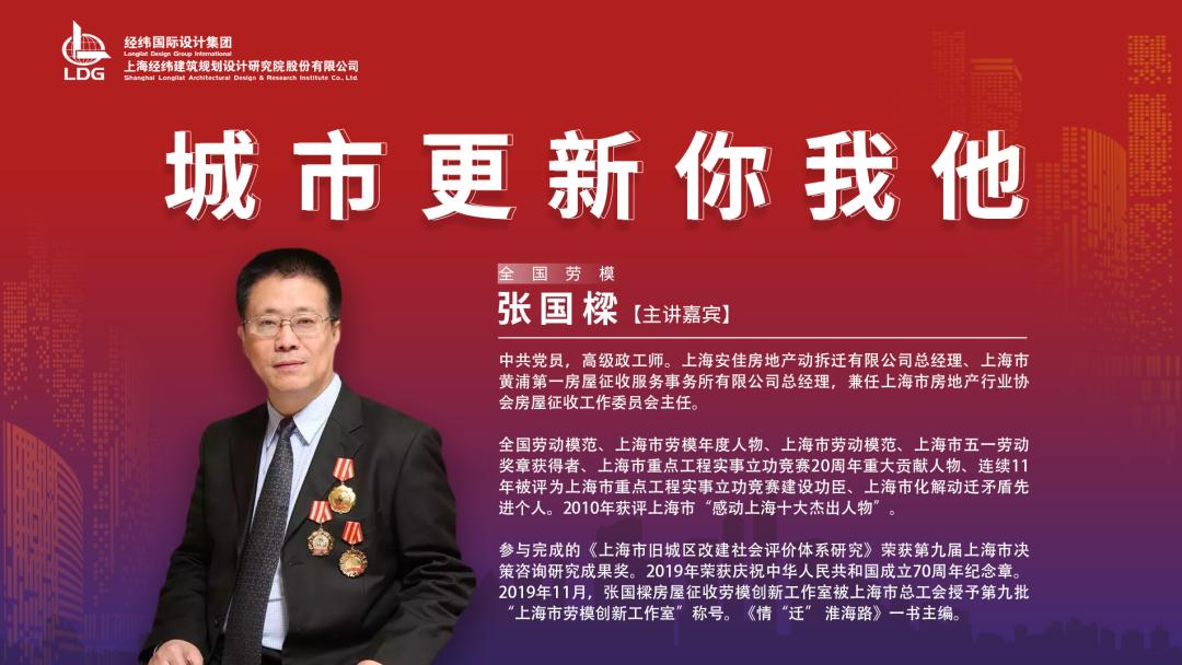 LDG动态︱跟着总书记的足迹show滨江(四)