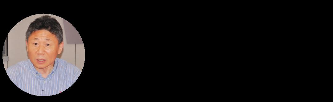 """2020第二届""""上海市勘察设计高峰论坛 ——智慧海绵城市 绿色循环发展"""" 报名通道开启!"""