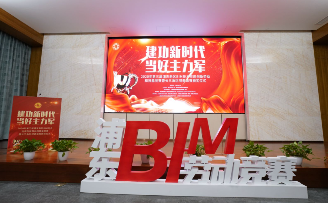 LDG喜讯︱上海经纬自主研发的《基于BIM的建筑规划设计共享服务平台》荣获软件赛佳作奖