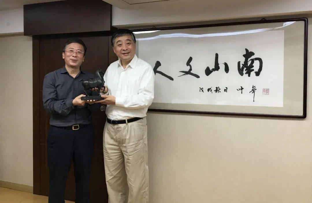 LDG动态︱叶松青董事长带队访问交流战略合作单位:上海山南勘测设计有限公司