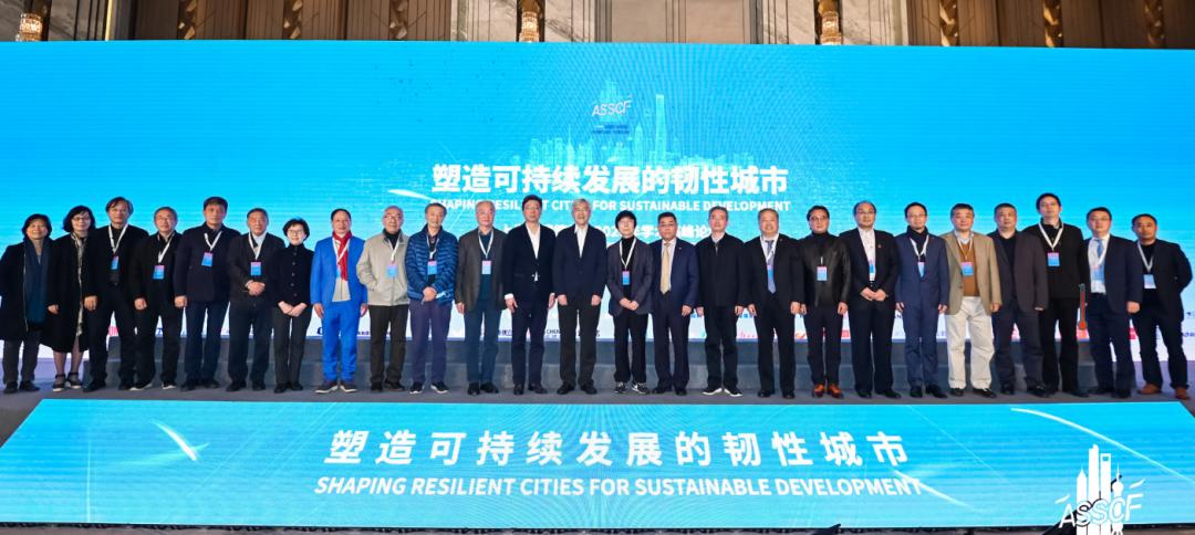 LDG动态︱上海市建筑学会2020年学术年会成功召开