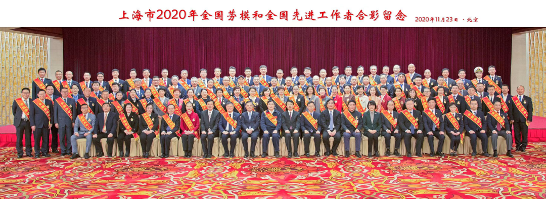 """LDG喜报︱上海经纬张榜同志荣获""""全国劳动模范""""荣誉称号"""