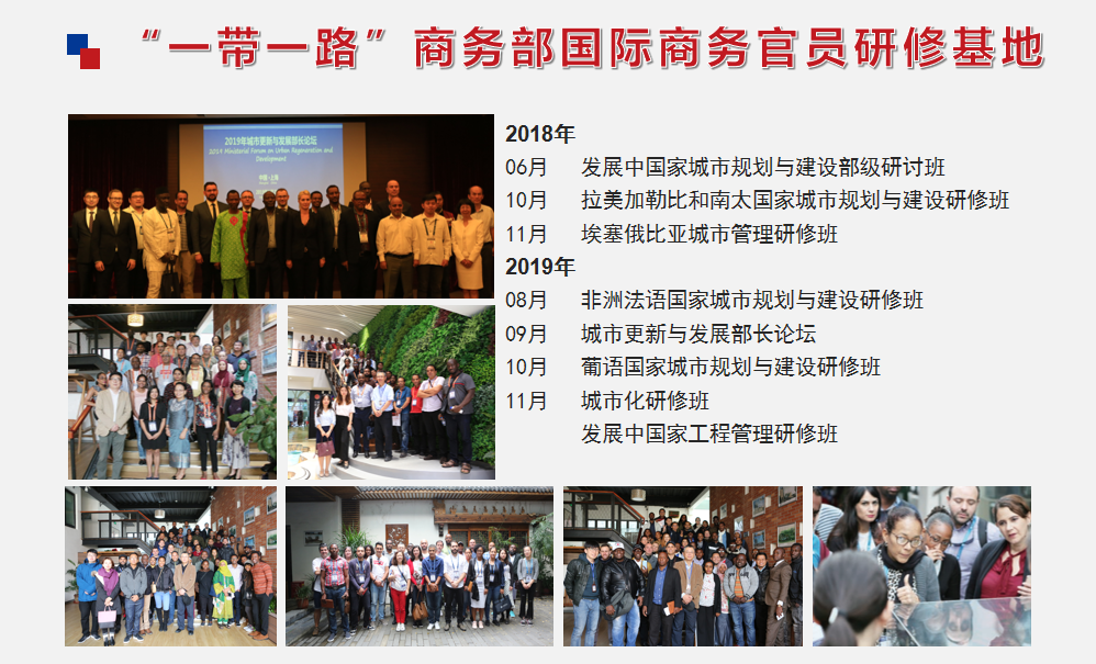 """LDG喜报︱热烈庆贺上海经纬荣获""""全国文明单位""""荣誉称号"""