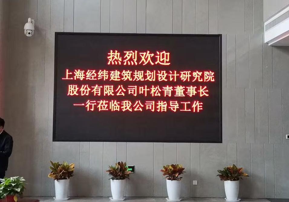 """LDG动态︱""""经""""工筑艺 守""""郑""""出奇"""