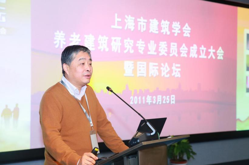 """LDG动态︱上海市建筑学会养老建筑研究专业委员会主办的""""2020医疗养老建筑设计论坛""""圆满举行"""