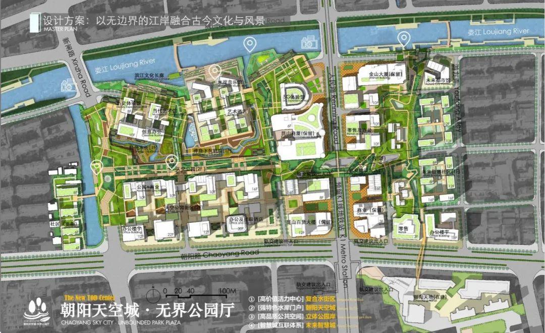 "LDG喜报 ︱上海经纬荣获""昆山之路·美好朝阳""  城市设计竞赛一等奖"