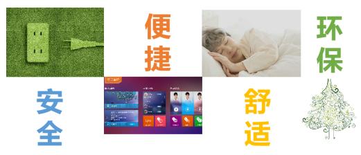 LDG动态︱三门峡市康养中心开业!