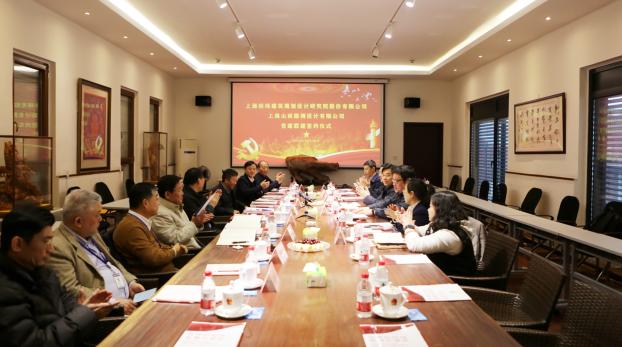 LDG党建︱党建引领·经纬山南·携手共建·开创新篇章