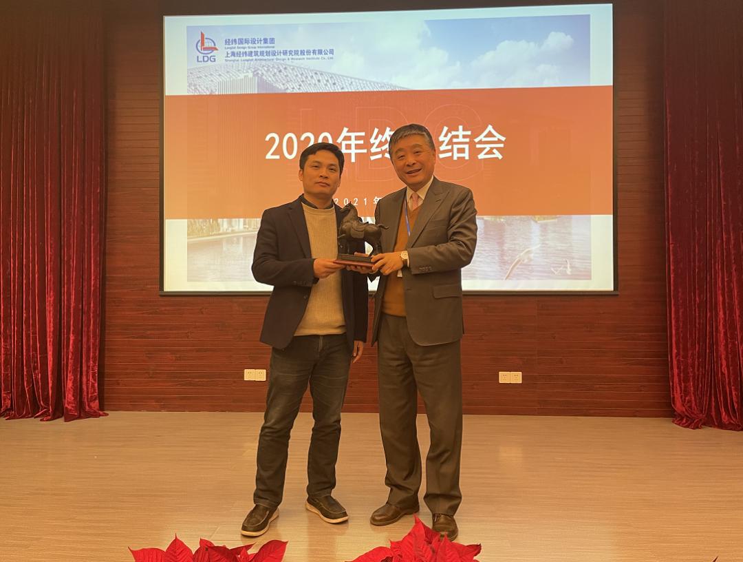 LDG动态︱而今迈步从头越!上海经纬2020年终总结会