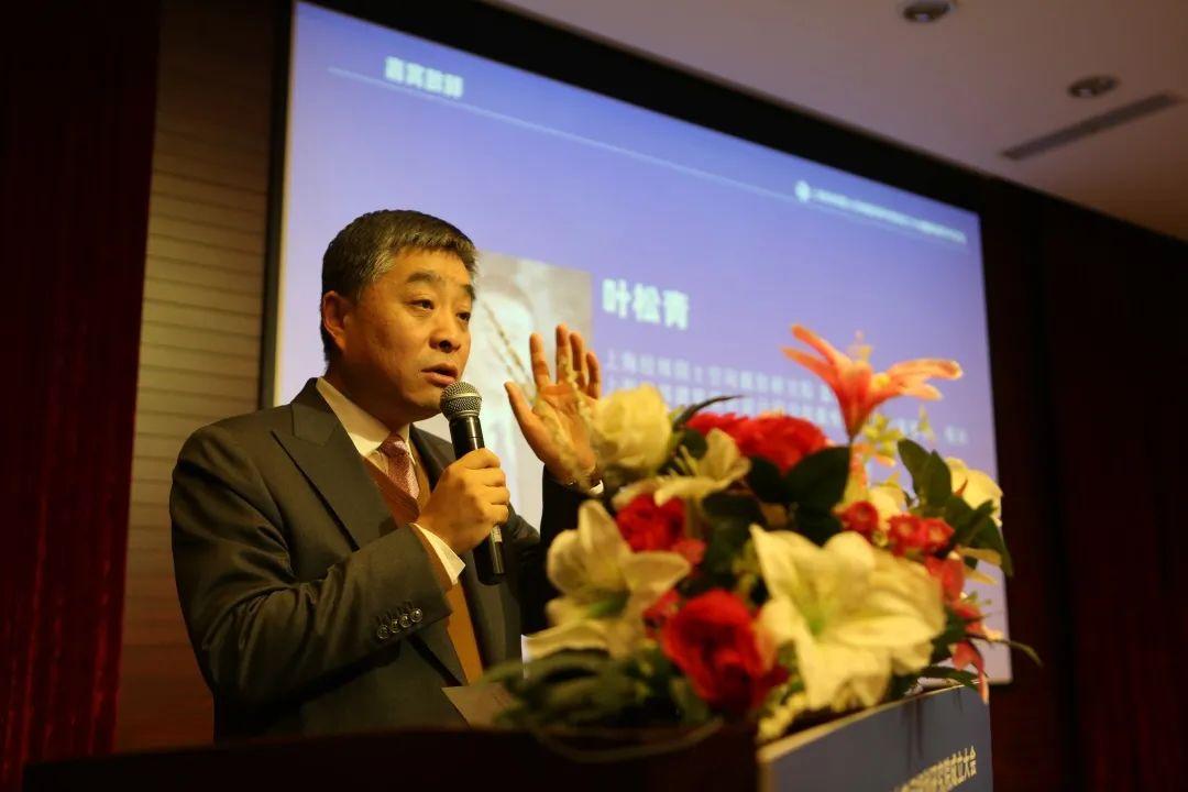 LDG动态︱上海经纬国土空间规划研究院成立大会暨首届学术论坛隆重召开