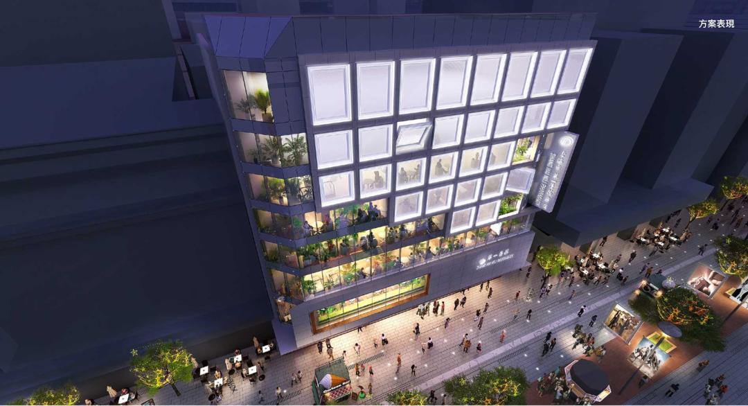 LDG喜讯︱我院中标百联集团上海市第一医药商店改造项目