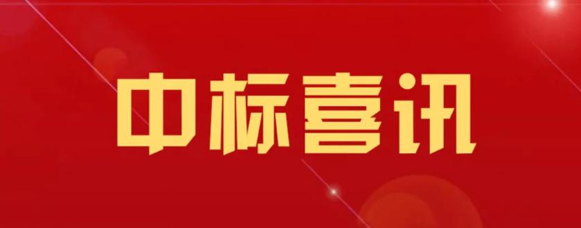 LDG喜讯︱我院中标丽江虎跳峡景区4A级升级改造项目