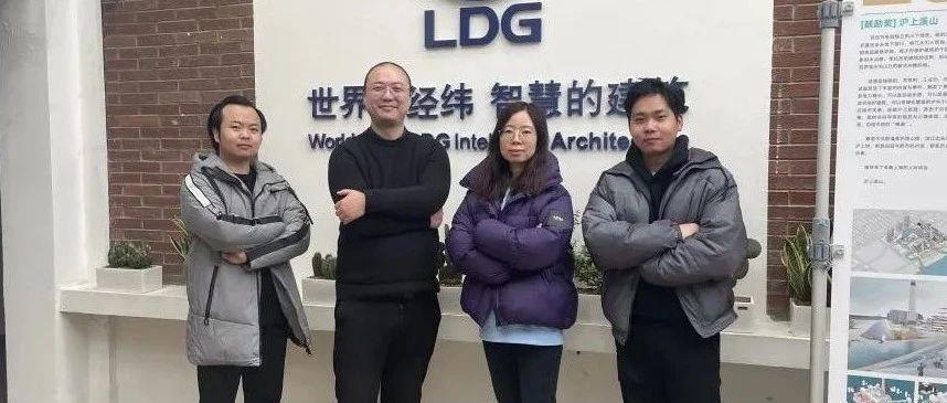 """LDG喜讯︱上海经纬荣获「田""""源""""昆山 美好""""乡""""绘」设计竞赛二等奖"""