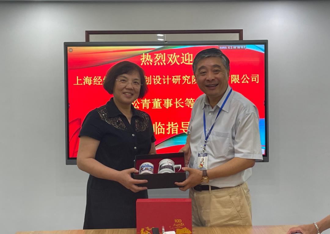 LDG动态︱上海经纬赴上海民防建筑研究设计院有限公司考察调研
