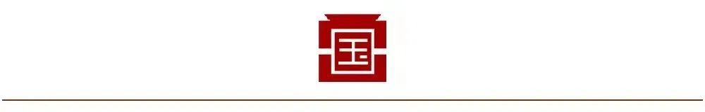 红色国门·百年党史丨模范旗帜红其拉甫的红色记忆