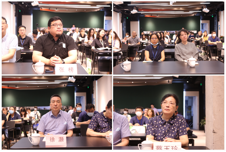 LDG动态︱第九届金创奖巡展(第三站)暨大师讲座成功举行